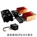 Server water cooling 4U CPU graphics dual-use data center liquid TS4U-SL-120-8K 2CPU+8 graphics card cooling solution