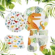 Staraise 16 sztuk jednorazowe zastawy stołowe dinozaur impreza tematyczna talerz papierowy/kubek/serwetka na prezenty na brzuszkowe dekoracje na przyjęcie urodzinowe dla dzieci