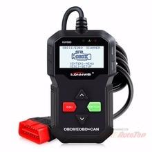KONNWEI ODB2 Автомобильный сканер KW590 OBD2 OBD диагностический сканер на русском автомобиль код ридер Авто сканер dfdf