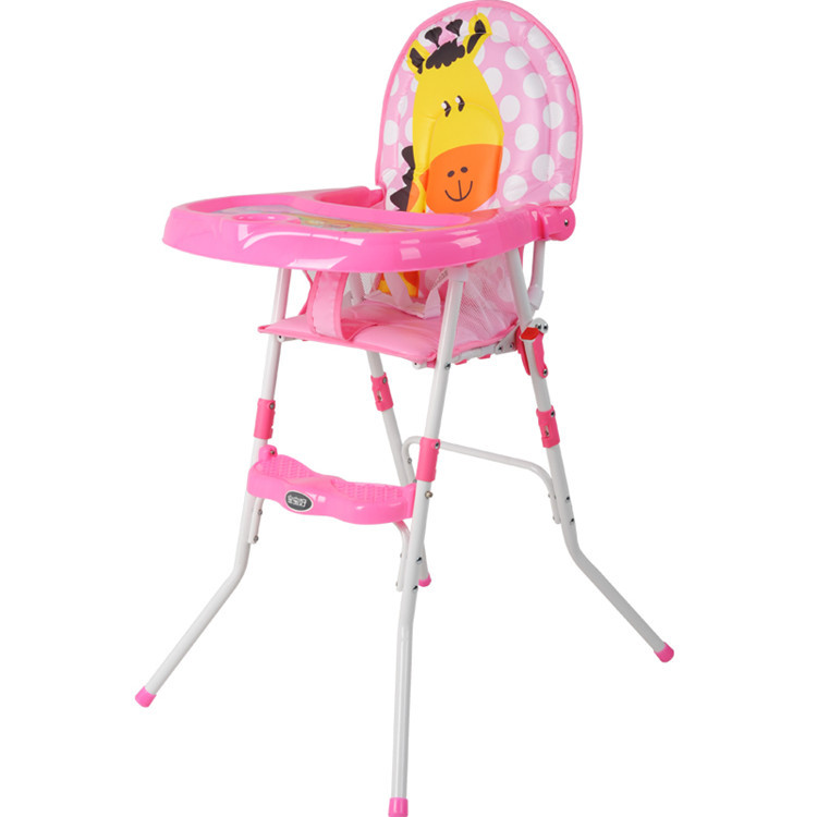 Good Baby Chair 217C Multi-functional Third Gear Adjustment Baby Eating Plastic Folding Dining Table A Generation Of Fat