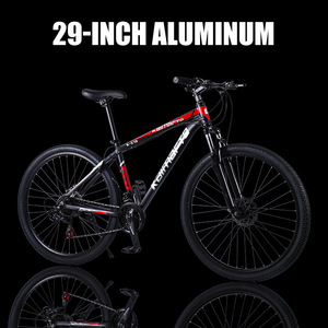 29 inch Mountain Bike Aluminum Alloy Variable Speed Bicycle Disc Brake Bicycle