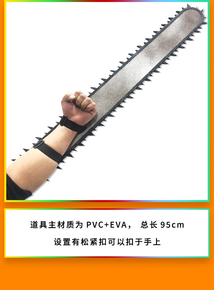 H8c55a64f536e42c39aa0c476abadf4060 - Chainsaw Man Shop