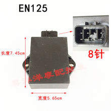 Motorcycle 8 Pins AC CDI Box Ignition Trigger for Suzuki EN125 HJ125 GS125 EN GS HJ HaoJue 125 125cc for yamaha ybr125 ybr 125 euro i ii 6 pins cdi box ignition trigger spare parts