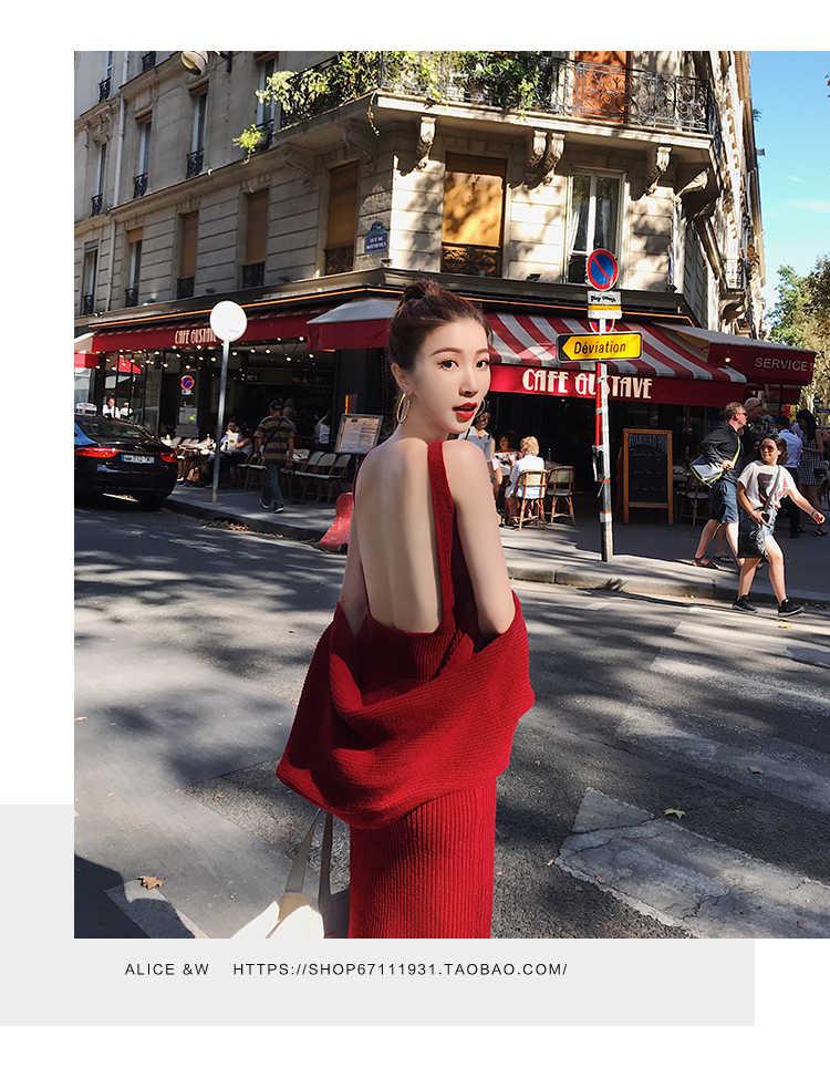 2019 חדש חורף נשים פשוט ארוך שרוול סרוג קרדיגן מעיל + סוודר שמלת שני חלקים נקבה סקסי ללא משענת שמלת חליפה