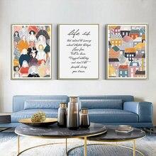 Nórdico abstrato pintura em tela colorida casa vida citações posters e cópias da arte da parede fotos para sala de estar decoração casa