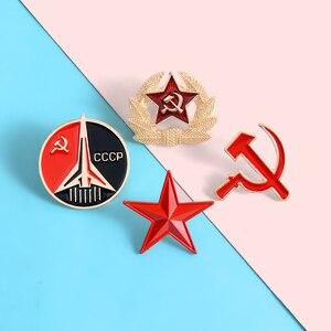 Брошь в форме пентаграммы с логотипом socialy, значок с геометрическим узором, аксессуары для одежды, сумки, шляпы, ювелирные изделия в подарок другу