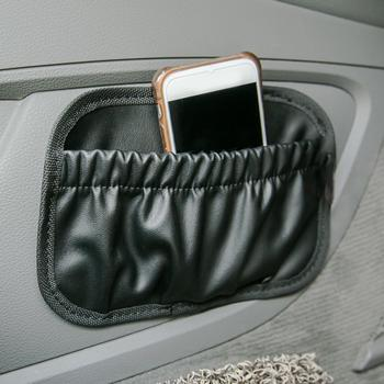 Car Storage Bag Paste Multifunctional Organizers Faux Leather Door Stick Pockets for Auto Seats image