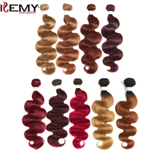 Blond Brown Red Color Human Hair Bundles 1PC Brazilian Body Wave Human Hair Extension 8 26 Inch Non Remy Hair Weave Bundles KEMY