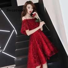 Платье Ципао женское с открытыми плечами пикантный китайский