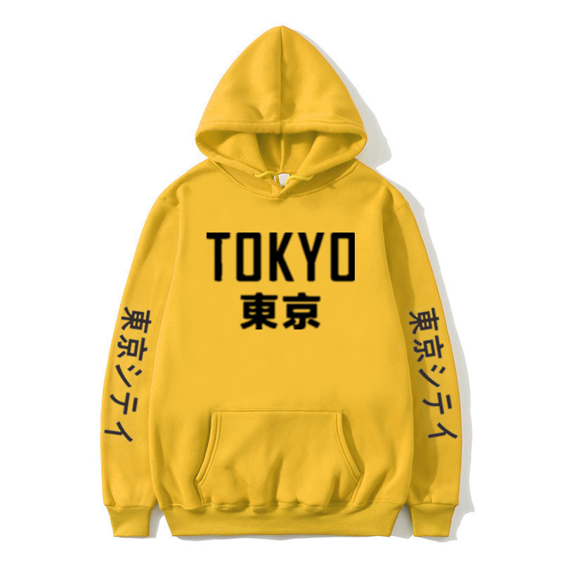 Autumn/winter 2019 Men's Wear Yellow Hoodie Pullover Fashion Tokyo Brand Sport Casual Men's Wear Sportswear Casual Hoodie Men's
