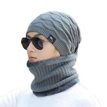 Шапки облегающие шапки мужские зимние для мужчин зимняя шапка