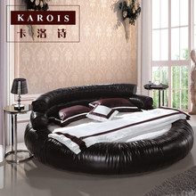 Big adult bedroom furniture modern style leather king round bed(China)