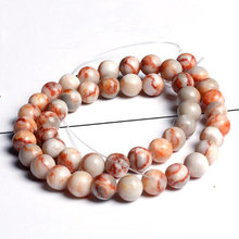 Natural Stone Smooth Frost Red Zebra Network Round Loose Beads For Diy Jewelry Bracelet Making 4 6 8 10 12MM