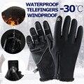 Лыжные перчатки, зимние термальные водонепроницаемые ветрозащитные перчатки для спорта на открытом воздухе, индукционные перчатки для экр...