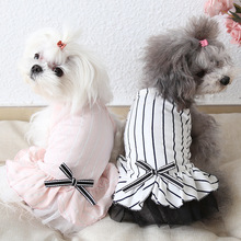 Spring and summer new dog clothes cat clothes baseball style vertical striped skirt simple dress / pet party fashion vertical striped frill embroidered tape detail dress