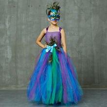Костюм для девочек Пурим Павлин платье школы вечерние костюмы