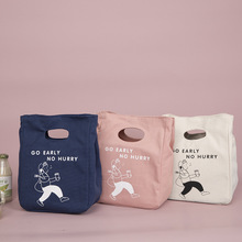 Japanese canvas lunch bag portable thick aluminum foil insulation cold storage lunch box bag portable lunch bag недорого
