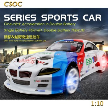 CSOC 45-70km/H 1:10 Radio Control Drift Cars One-click Acceleration In Double Battery RC Remote Race Big Off-road 4WD for Adults image