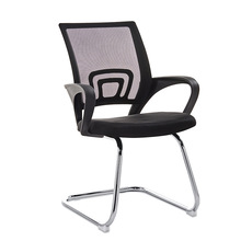 Bow Chair Special Price…