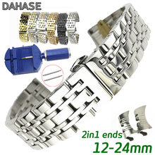 2in1 Curved Straight Stainless Steel Watch Strap 12 14 15 16 17 18 19 20 21 22 23 24mm Black Replacement Watch Band Bracelet