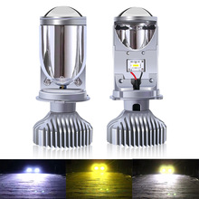 цена на OLPAY 2PCS H4/9003/HB2 mini led lens lamp high/dipped beam projector Car Headlight Bulbs 3000k 6000k 8000k light bulb for auto