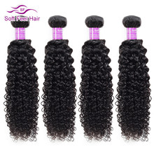 Soft Feel Hair Weave Tight Brazilian Kinky Curly Hair 4 Bundles Deals Remy Human Hair Extensions Natural Color Free Shipping(China)