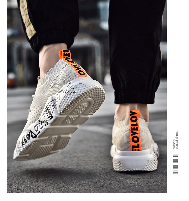 H8c5cfb00b1044f24a052bcb2c52b1d199 Weweya Woven Men Casual Shoes Breathable Male Shoes Tenis Masculino Shoes Zapatos Hombre Sapatos Outdoor Shoes Sneakers Men