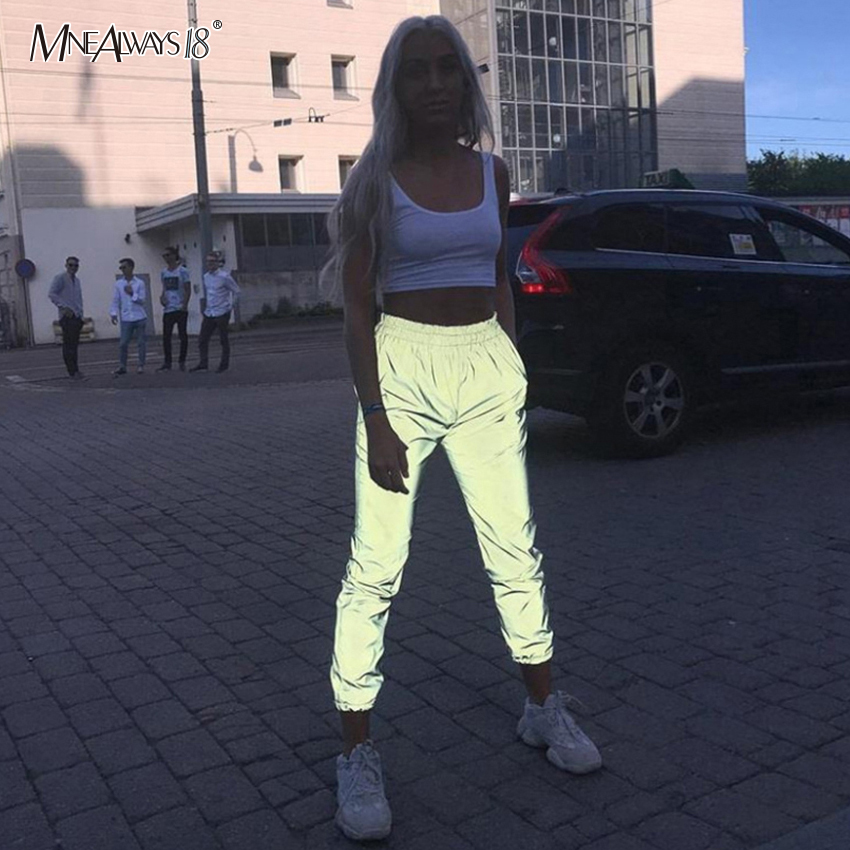 Mnealways18 Gray High Waist Reflective Pants Ladies Casual Pull On Pants Loose Trousers Women Sweatpants Streetwear Jogger Mujer