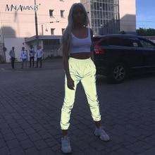 Pijama feminino cintura alta, calça cintura alta reflexiva para moças casual trazer calças soltas calça moletom streetwear para mulheresCalças e capris