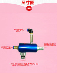Blue Powder Pump Electrostatic Spray Powder Pump Suction Pump Electrostatic Spray Machine Accessories