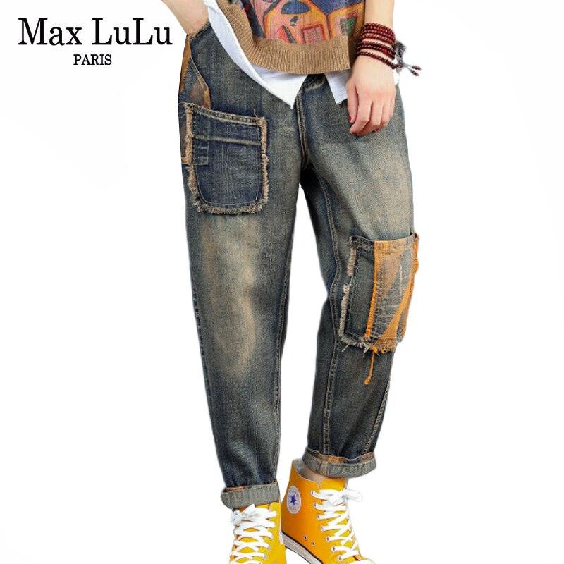 Max LuLu 2019 Autumn Korean Fashion Style Womens Punk Harem Pants Womens Ripped Jeans Vintage Patchwork Elastic Female Trousers