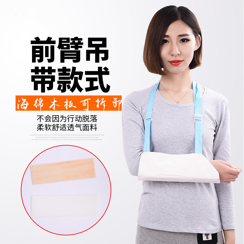Arm Sling Fracture Protective Clothing Care Breathable Comfortable Wrist Upper Limb Fixed Shoulder Joint Arm Dislocated