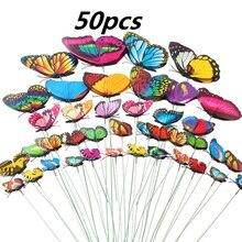 50 шт цветные Искусственные бабочки со стержнями, Искусственные бабочки, украшения для бонсай, цветочный горшок, садовый декор
