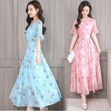 New High-End Ladies Beautiful Long Skirts Are Slimming Printed Chiffon Trendy Fashion Dresses