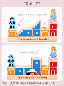 Image 5 - Montessori Camelot Jr Wooden Building Blocks Toys Prince Save The Princess Interactive Games for Kids 3d blocks Christmas Gifts