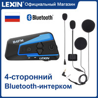 Lexin LX B4FM Moto Bluetooth Intercom Headset for 4 Riders 1600M, FM Radio Low Battery Alert Interphone for Moto Helmet