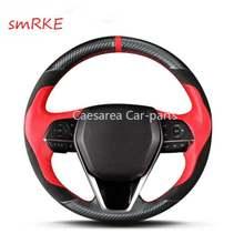 Чехол рулевого колеса из углеродного волокна и красной кожи