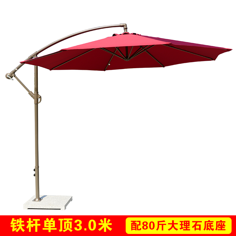 Cafe Tables And Chairs Outdoor Sunshade Courtyard Terrace Garden Courtyard Banana Umbrella Stall Outdoor Sun Beach Umbrella