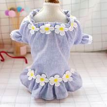 Весенне летняя одежда для щенков с ромашками платье собак юбка