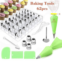 Hot 62 piece set decorating mouth set baking tool cake decorating mouth TPU decorating bag cake tool cake decorating tool