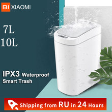 Xiaomi – poubelle intelligente NINESTARS, étanche, à Induction intelligente, capteur de mouvement automatique, grande capacité 10l 7l, 2020