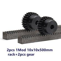 2 шт./лот 1Mod 1 Модуль Высокой Точности зубчатая рейка сталь 10*10*500 мм + 2 шт 1 м 17 зубьев 15 зубчатых шестеренок 45 стальных шестеренок