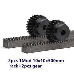2pcs/lot 1Mod 1 Modulus High Precision Gear Rack steel 10*10*500mm + 2pcs 1M 17teeth 15teeth pinion 45 steel gear metal gear