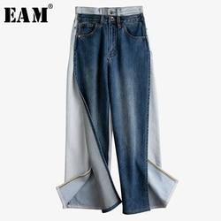 [EAM] High Waist Contrast Color Blue Wide Leg Long Trousers New Loose Fit Pants Women Fashion Tide Spring Autumn 2020 7A071