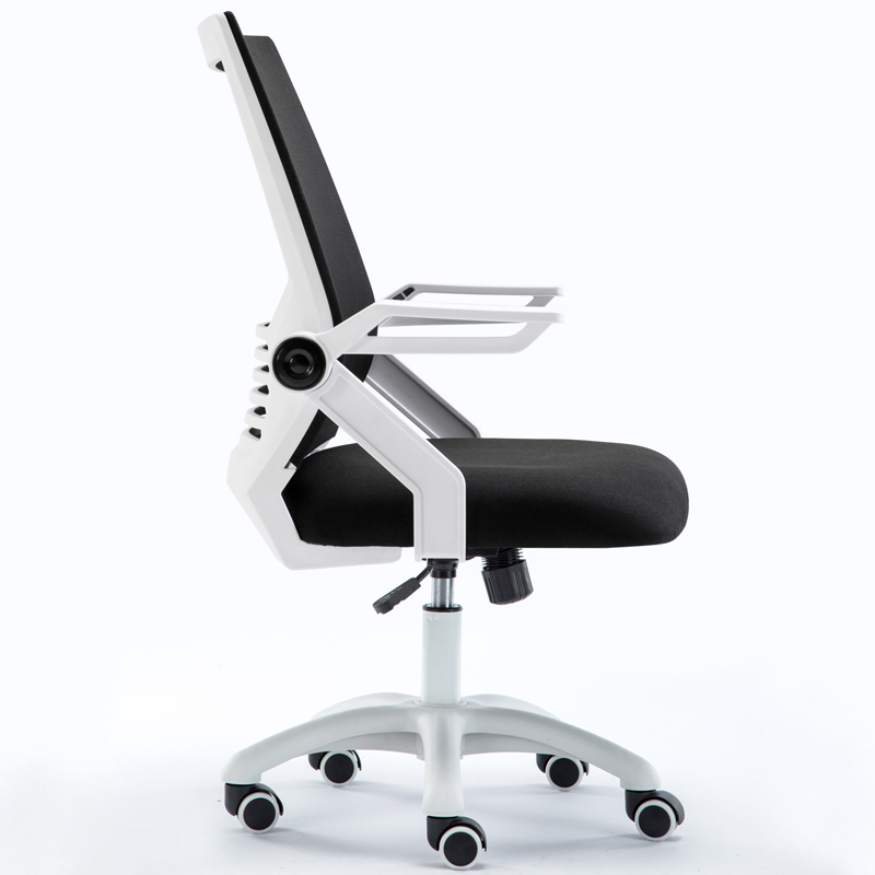 Computer Chair Home Meeting Office Chair Lift Swivel Chair Staff Lazy Comfort Chair Student Dormitory Backrest Chair