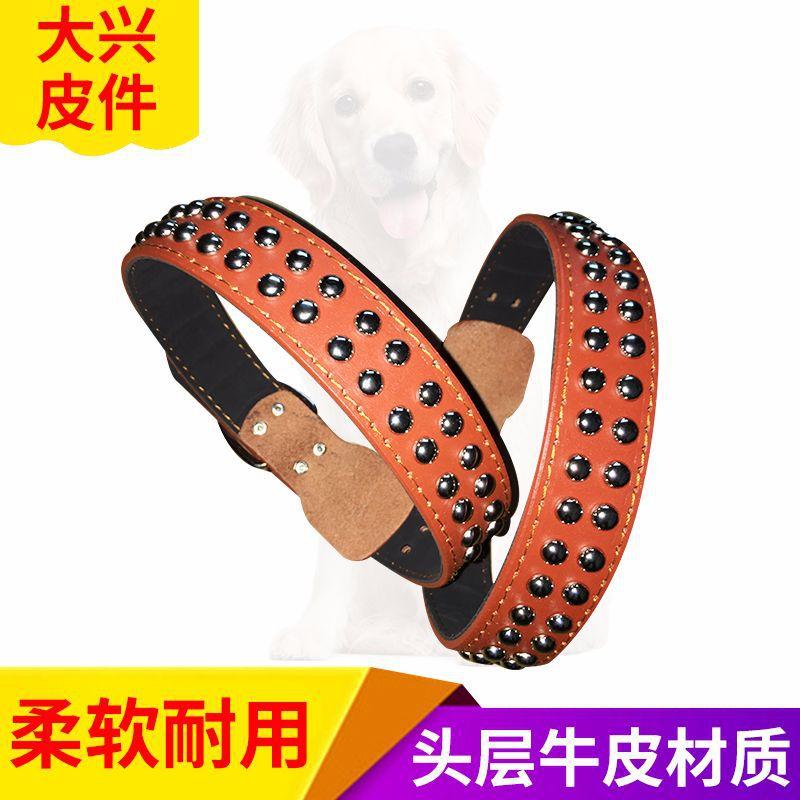 Large Dog Rivet Cowhide Collar Anti-Bite Natural Leather Dog Collar Pet Traction Bandana