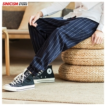 Sinicism Store Men Chinese Style Striped Harem Pants Mens 20
