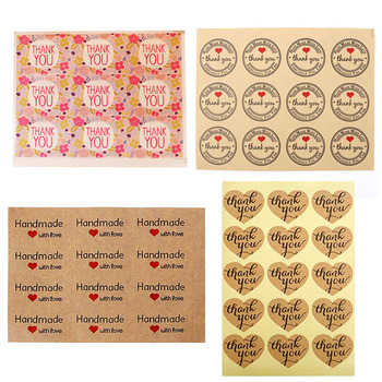 12pcs round thank you stickers Paper Seal Labels for baking label handmade with love sticker scrapbooking floral
