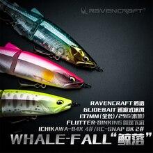 2020 RAVENCRAFT לווייתן סתיו חדש רפרוף טובע Swimbait Wobblers הפיתוי דייג שקיעת 137mm/29g עבור בס תחרות דיג