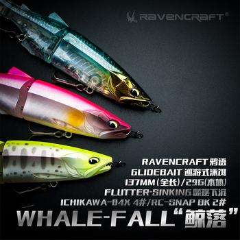 2020 RAVENCRAFT ballena-caída nuevo nadador que se hunde Wobblers señuelo de pesca que se hunde 137mm/29g para pesca de competición de lubina